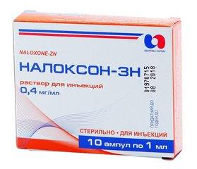 Налоксон - фото упаковки