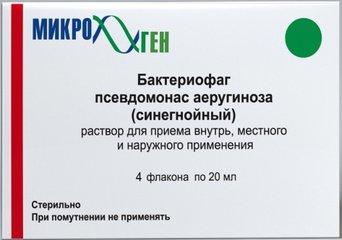 Бактериофаг псевдомонас аэругиноза - фото упаковки