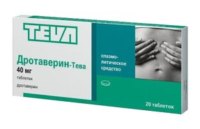 Дротаверин-Тева