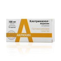 Клотримазол акрихин - фото упаковки