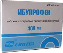Ибупрофен Синтез - фото упаковки