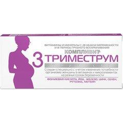 Компливит Триместрум 3 - фото упаковки