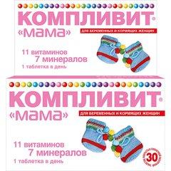 Компливит Мама - фото упаковки