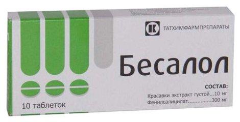 Бесалол - фото упаковки