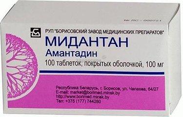 Мидантан - фото упаковки
