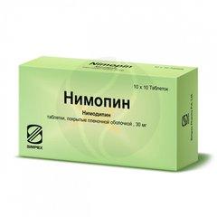 Нимопин - фото упаковки