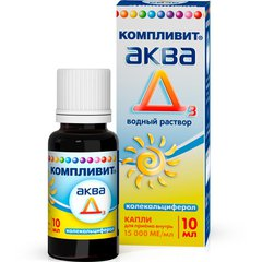 Компливит Аква Д3 - фото упаковки