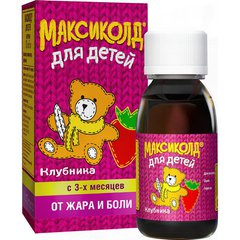 Максиколд для детей