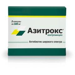 Азитрокс - фото упаковки