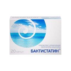 Бактистатин - фото упаковки