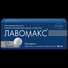 Лавомакс - фото упаковки