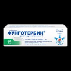 Фунготербин - фото упаковки