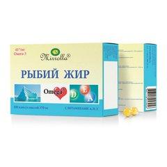 Рыбий жир с витаминами А,Д,Е детский