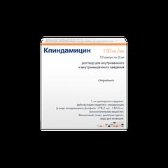 Клиндамицин - фото упаковки