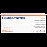 Симвастатин хемофарм