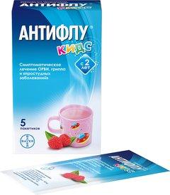 Антифлу кидс - фото упаковки