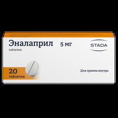 Эналаприл хемофарм - фото упаковки