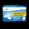 Фурацилин Авексима шипучие таблетки