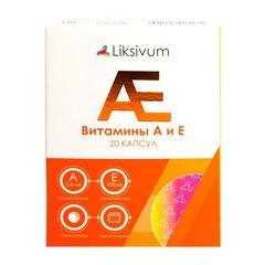 Liksivum Витамины А и Е