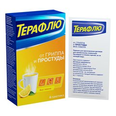 ТераФлю от гриппа и простуды - фото упаковки