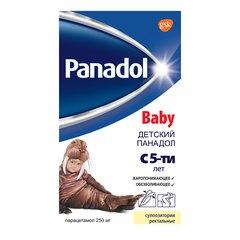 Детский панадол - фото упаковки
