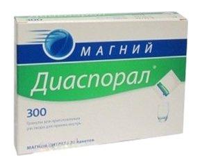 Магний-Диаспорал 300 - фото упаковки