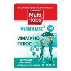 Multi-tabs Иммуно Плюс