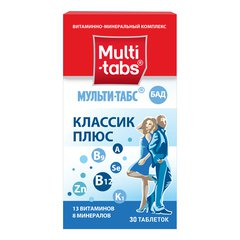 Multi-tabs Классик Плюс - фото упаковки