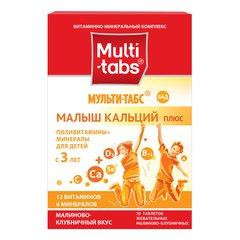 Multi-tabs Малыш Кальций Плюс - фото упаковки