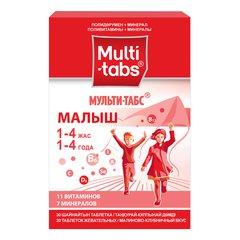 Multi-tabs Малыш - фото упаковки