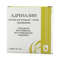 Адреналина гидрохлорид - фото упаковки