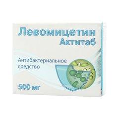 Левомицетин актитаб - фото упаковки