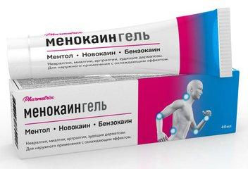 Менокаин - фото упаковки