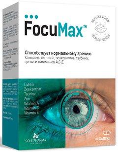 Focumax - фото упаковки