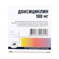 Доксициклин - фото упаковки