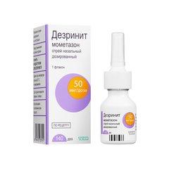 Дезринит - фото упаковки
