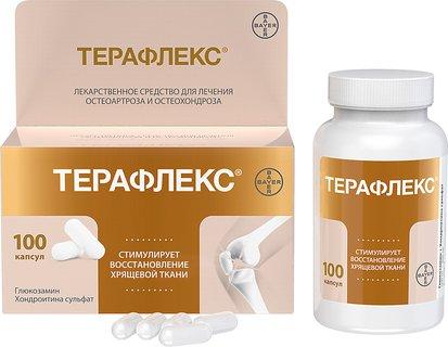 Терафлекс - фото упаковки