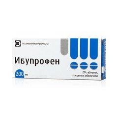 Ибупрофен-ТХФП - фото упаковки