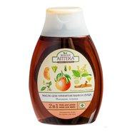 Зеленая Аптека масло для ванны и душа мандарин и корица