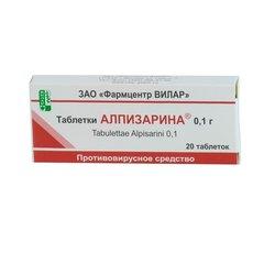 Алпизарин - фото упаковки