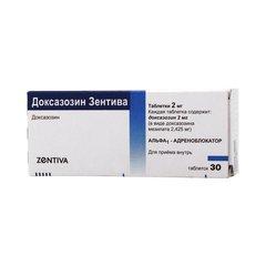 Доксазозин Зентива - фото упаковки