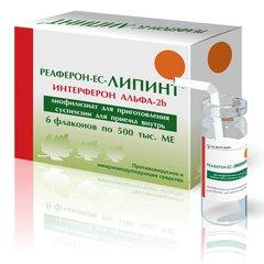 Реаферон-ЕС-Липинт® - фото упаковки