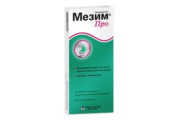 Мезим Про - фото упаковки