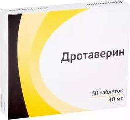 Дротаверин Озон таблетки - фото упаковки