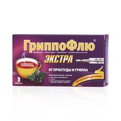 Гриппофлю экстра - фото упаковки