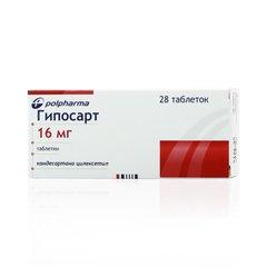 Гипосарт - фото упаковки