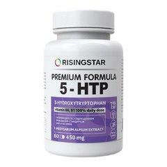 5-hтр альпиграс Risingstar - фото упаковки