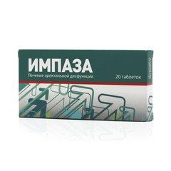Импаза - фото упаковки
