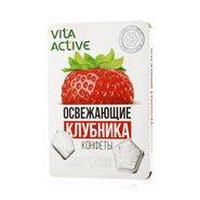 Вита актив конфеты освежающие клубника
