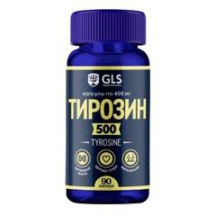 GLS Тирозин 500